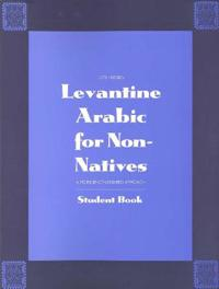 Levantine Arabic for Non-Natives