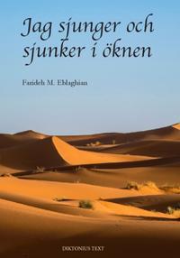 Jag sjunger och sjunker i öknen - Farideh M. Eblaghian   Laserbodysculptingpittsburgh.com