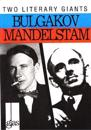 More About Bulgakov and Mandelstam