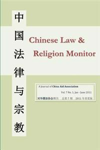 Chinese Law and Religion Monitor 01-06 / 2011
