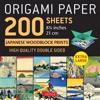 Origami Paper 200 Sheets Japanese Woodblock Prints 8 1/4: Extra Large Tuttle Origami Paper: High-Quality Double Sided Origami Sheets Printed with 12 D