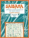 Saibara