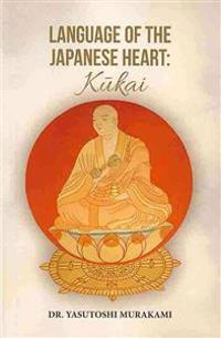 Language of the Japanese Heart: Kukai