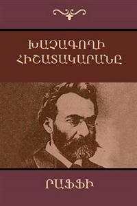 "Khatchagoghi Hishatakarana (Diary of a ""Cross-Stealer"" / Con Artist) (Armenian Edition)"