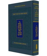 Koren Sacks Shabbat Humash