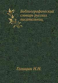 Bibliograficheskij Slovar' Russkih Pisatel'nits.
