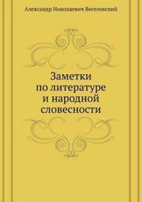 Zametki Po Literature I Narodnoj Slovesnosti