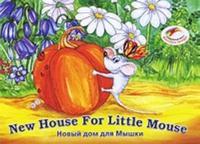 New House for little Mouse. Kirja sisältää CD:n