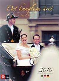 Det kungliga året 2010