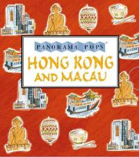 Hong Kong and Macau: Panorama Pops