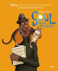Disney Pixar. Soul - Sielun syövereissä. Elokuvasuosikit