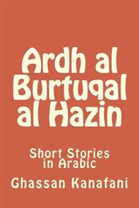 Ardh Al Burtuqal Al Hazin: Short Stories in Arabic