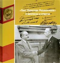 """""""Pakt Molotova-Ribbentropa"""" v voprosakh i otvetakh"""
