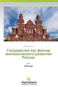 Gosudarstvo Kak Faktor Ekonomicheskogo Razvitiya Rossii