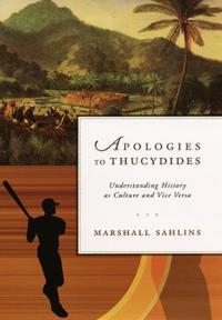 Apologies To Thucydides