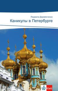 Ferien in Sankt Petersburg