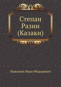 Stepan Razin (Kazaki)