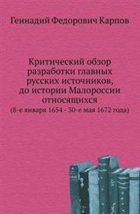 Kriticheskij Obzor Razrabotki Glavnyh Russkih Istochnikov, Do Istorii Malorossii Otnosyaschihsya (8-E Yanvarya 1654 - 30-E Maya 1672 Goda)