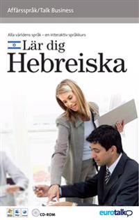 Talk Business Hebreiska