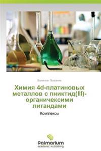 Khimiya 4D-Platinovykh Metallov S Pniktid(iii)-Organicheksimi Ligandami