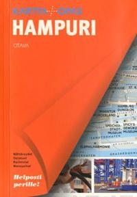 Hampuri