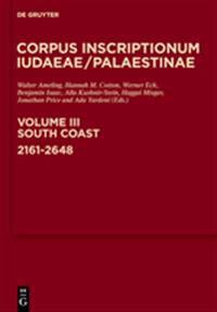 Corpus Inscriptionum Iudaeae/Palaestinae