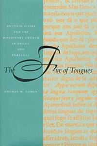 The Fire of Tongues