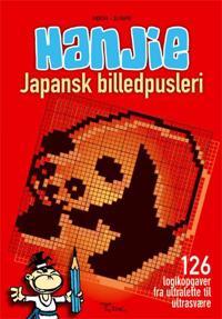 HANJIE - Japansk billedpusleri
