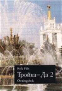 Trojka-Da 2 Övningsbok