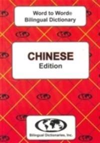 English-chinese & chinese-english word-to-word dictionary - suitable for ex