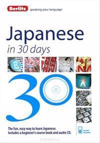 Berlitz Japanese in 30 Days
