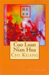 Cuo Luan Nian Hua: Chi Kuang (Book One)