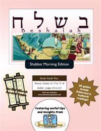 Bar/Bat Mitzvah Survival Guides: Be-Shalah (Shabbat Am)