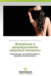 Epilepsiya I Reproduktivnoe Zdorov'e Zhenshchiny