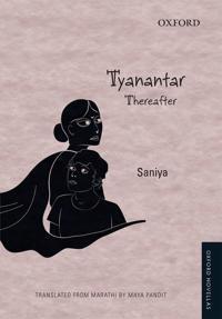 Tyanantar