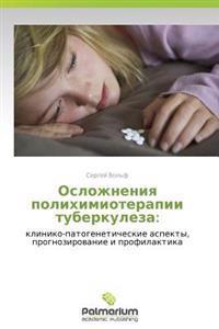 Oslozhneniya Polikhimioterapii Tuberkuleza