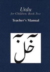 Urdu for Children