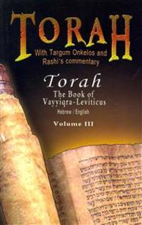 Torah With Targum Onkelos and Rashi's Commentary