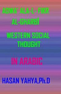 Adwa' ALA L- Fikr Al-Gharbi: Western Social Thought - In Arabic
