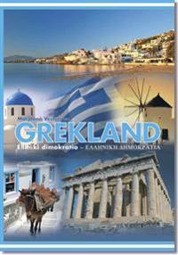 Grekland : Elliniki dimokratia