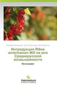 Introduktsiya Ribes Americanum Mill Na Yuge Srednerusskoy Vozvyshennosti