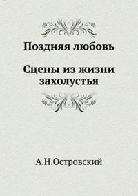 Pozdnyaya Lyubov'. Stseny Iz Zhizni Zaholust'ya