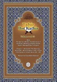 Tafsir Ibn Kathir Volume 1 0f 10
