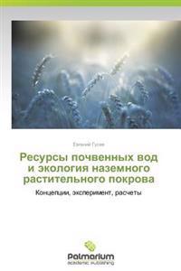 Resursy Pochvennykh Vod I Ekologiya Nazemnogo Rastitel'nogo Pokrova