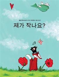 Naega Jag-Ayo?: A Picture Book by Philipp Winterberg and Nadja Wichmann