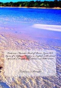 Tadaram Maradas Book of Poem Lyrics VI: Lyrics of a Lifetime: Written in English with Selected Spanish & French Translations (C) Circa 2013
