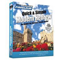Pimsleur Hebrew Quick & Simple Course - Level 1 Lessons 1-8 CD: Learn to Speak and Understand Hebrew with Pimsleur Language Programs