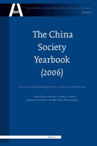 The China Society Yearbook: China's Social Development; Analysis and Forecast