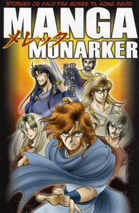 Manga Monarker