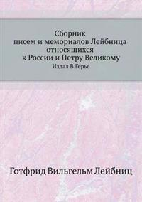 Sbornik Pisem I Memorialov Lejbnitsa Otnosyaschihsya K Rossii I Petru Velikomu Izdal V.Ger'e